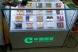 山西便利店超市便利店烟柜展示柜尺寸