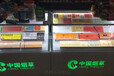 廣西商場定做煙柜陳列圖片