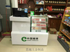 四川商場超市專賣店定制便利店煙酒柜