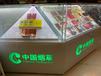 云南專賣店超市商場定做售煙柜臺