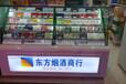 广西专卖店展示柜烟酒柜设计图