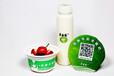 自然之道羊品優+羊酸奶社區直營店全國招商加盟