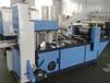 潍坊中顺餐巾纸生产加工设备钱夹纸生产加工机械