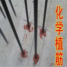 优游娱乐平台zhuce登陆首页凉山加固材料环氧树脂植筋胶图片