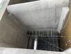 中德新亚混凝土防碳化涂料,贵阳CPC防碳化涂料