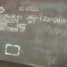 舞钢容器板12Cr2Mo1R化学成分及力学性能图片