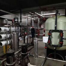綠谷通泰凈水設備,每小時10噸反滲透凈水設備圖片