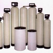 邢臺軟化樹脂按需定做廠家供應軟化水設備按需定做圖片