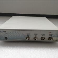 LitepointWIFI無線測試系統IQ2010無線網絡測試儀圖片