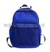 來樣定制小學生書包中學生背包雙肩背包工廠促銷背包印字