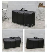 河北定制箱包定做手提包搬家袋商品包裝袋機器包裝袋圖片