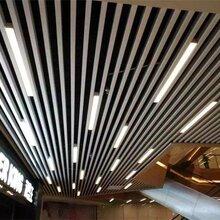铝方通吊顶广州铝方通厂家图片