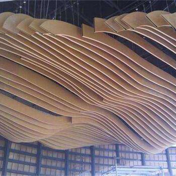 弧形鋁方通報價,鋁方通吊頂多少錢一米