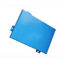 信阳驻马店附近铝单板厂家批发铝单板的报价图片