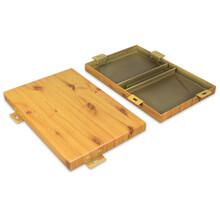 木纹铝单板生产厂家直销铝单板装饰材料图片