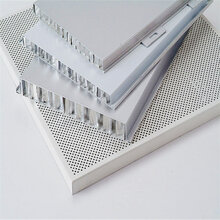 西安铝蜂窝板,复合铝蜂窝板厂东森游戏主管图片
