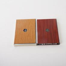 鋁蜂窩板廠定制蜂窩板價格,鋁蜂窩板價格圖片