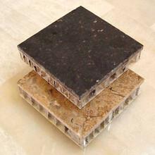 铝蜂窝板的用途供应优质铝蜂窝板厂家定做图片