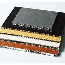 南昌鋁單板廠家生產鋁單板鋁蜂窩板的用途圖片