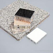 鋁蜂窩板的用途,金屬鋁蜂窩板圖片