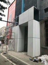芜湖铜陵安庆附近铝单板厂家直销铝墙铝单板图片