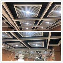 连云港徐州附近铝单板厂家定制装饰铝单板图片