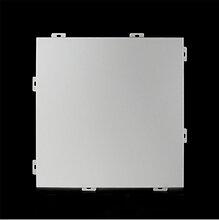 郴州永州附近鋁單板廠家批發衡陽株洲外墻干掛鋁單板