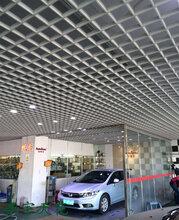 鋁格柵吊頂價格,鋁格柵多少錢一平方圖片