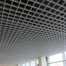 广东铝格栅厂家定做铝格栅吊顶效果图图片