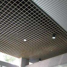 鋁格柵供應商報價,吊頂鋁格柵價格圖片