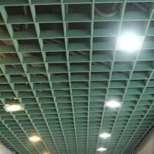 廣東鋁格柵廠家定做黑色鋁格柵吊頂圖片