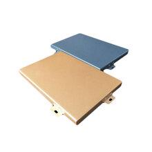 六安合肥铝单板哪里有卖淮南厂家直销铝单板多少钱图片
