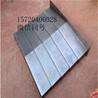 永进加工中心YM106A专用钢板防护罩制造销售一体