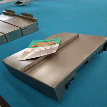 鼎泰650加工中心鋼板防護罩X軸機床導軌罩殼