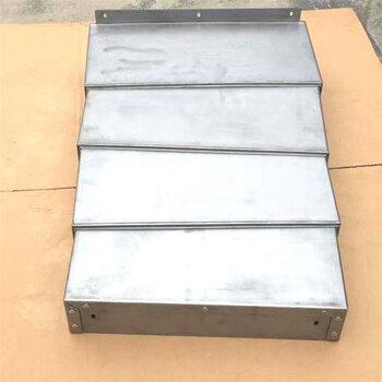 汉川XK718A机床钢板防护罩X轴导轨拖板