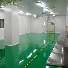 宜春净化工程空气净化单元施工标准来自于江西南科图片