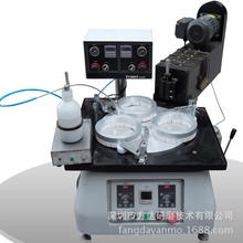 全新深圳方达小型单面研磨机平面磨床全自动化可试样图片