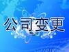 周口川匯區新辦建筑工程總承包三級資質流程