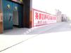 忻州墻體廣告個性定制運城家電下鄉刷墻廣告