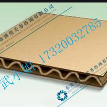 钦州港瓦楞纸一般贸易进口清关/瓦楞纸清关商品编码