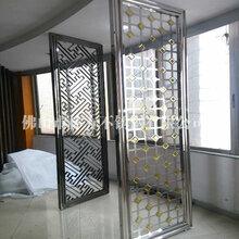 专业厂家定制304不锈钢屏风镜面镀色不锈钢屏风装饰不锈钢隔断