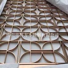专业厂家定制精品不锈钢屏风时尚不锈钢隔断装饰不锈钢屏风