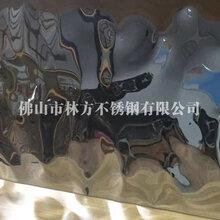 专业厂家定制沐浴中心装饰不锈钢水波纹板彩色水波纹板