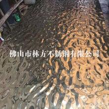 南宁创意制作不锈钢水波纹板不锈钢制品厂家