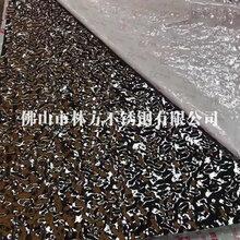 不锈钢冲压水波纹板镜面钛金水波纹金属制品不锈钢板