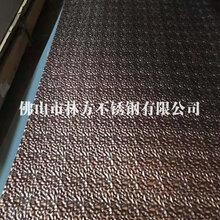 海南优质不锈钢水波纹板酒店天花板装饰彩色水波纹板