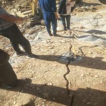 灵石孤石拆除电塔塔基岩石拆除液压破裂机产品质量图片