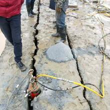 郑州房屋桩基础施工遇到岩石拆除分离设备布孔方式图片