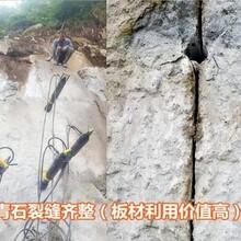 文成咋开采岩石效果专用机器设备技术先进图片