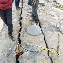 泰州破碎锤不能用静态劈裂岩石分裂机联系电话市场对比图片